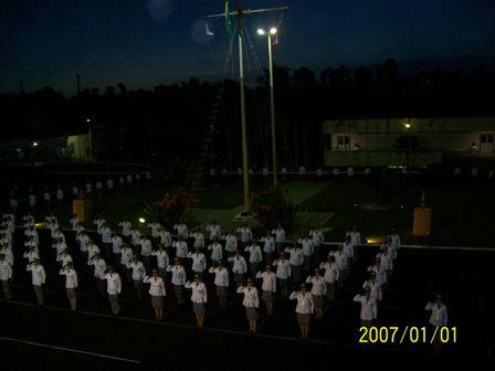 Formatura de novos oficiais na Escola de Formação Complementar do Exército