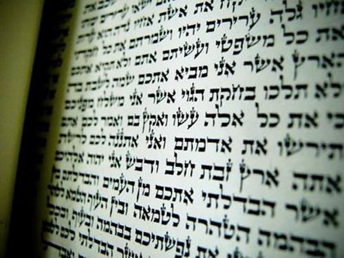 Por Quê Jesus Não é o Messias Segundo os Judeus? 1
