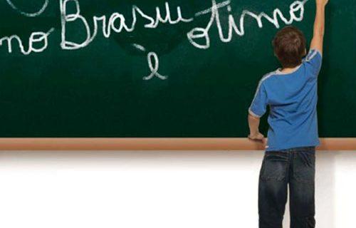 Educação: Igualando a Todos na Ignorância !