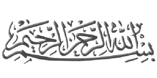 Da Bíblia ao Alcorão 9