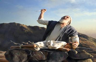 Apocalipse de Abraão 22