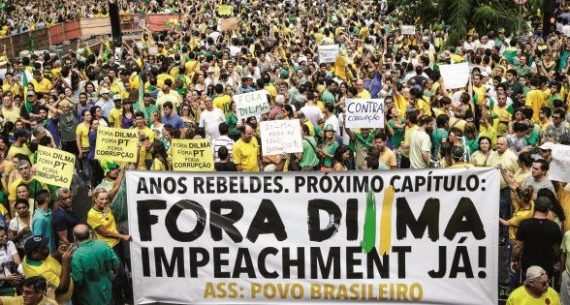 E Agora, Dilma ?