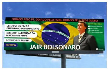 Outro líder que se destaca é conhecido nas redes como M21, de Salvador, Bahia comanda os gruposCOE Bolsonaro e Direita Bahia